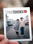 Photohoku - Brian Peterson